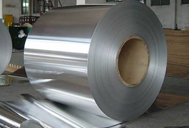 Steel Suppliers in Chennai